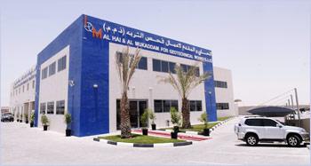 AL HAI & AL MUKADDAM FOR GEOTECHNICAL WORKS LLC ::